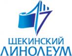 Щекинский линолеум