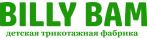 Трикотажная фабрика BILLY BAM