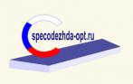 Specodezhda-opt