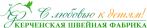 Керченская швейная фабрика