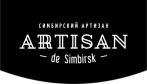Симбирский артизан