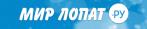 МирЛопат