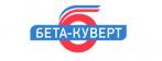 Бета-Куверт
