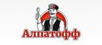 Волгодонский Завод Полуфабрикатов