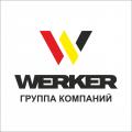 Группа компаний WERKER