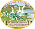 Атабаевская