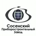 Сосенский приборостроительный завод