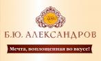 Б.Ю. Александров