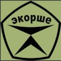 Экорше