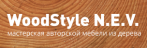 WoodStyle N.E.V.