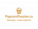 Popcorn Passion - производство попкорна
