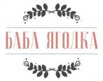 Баба Ягодка