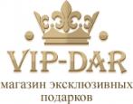 Вип Дар