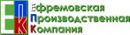 ООО Ефремовская Производственная Компания