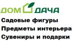 Торгово-производственная компания