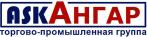 АСК-Ангар