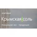 Компания Крымская соль