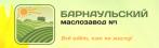 Барнаульский маслозавод №1