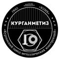 Курганский метизный завод