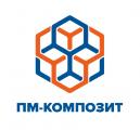 ПМ-КОМПОЗИТ
