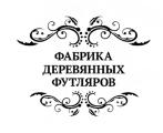 Фабрика Деревянных Изделий