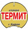 Станкоинструментальный завод Термит (Станки Термит)