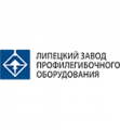 Липецкий завод профилегибочного оборудования (ЛЗПО)