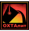 ОХТАлит