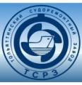 Тольяттинский судоремонтный завод (ТСРЗ)