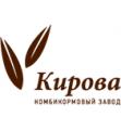 Комбикормовый завод Кирова (ККЗ Кирова)