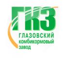 Глазовский комбикормовый завод (ГКЗ)