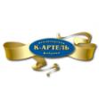 Кондитерская фабрика К-Артель (К-Артель)