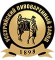 Уссурийский пивоваренный завод (Уссурийское пиво)