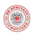 ПК Кристалл-Лефортово