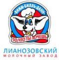 Лианозовский молочный комбинат (ЛМК)