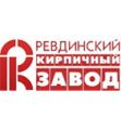 Ревдинский кирпичный завод (РКЗ)