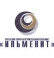 Туганский горно-обогатительный комбинат