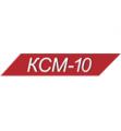 Комбинат строительных материалов №10 (КСМ-10)