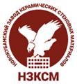 Новокубанский завод керамических стеновых материалов (НЗКСМ)