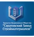 Саратовский завод стройматериалов (СЗСМ)