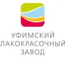 Уфимский лакокрасочный завод (УЛКЗ)