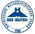 Нытвенский металлургический завод (Нытва)