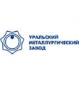 Уральский металлургический завод (УМЗ)