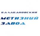 Балабановский метизный завод (БМЗ)