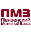 Пензенский метизный завод (ПМЗ)