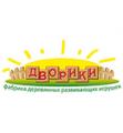 Курская фабрика деревянной игрушки