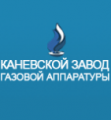Каневской завод газовой аппаратуры (КЗГА)