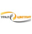 Уральский завод цветного литья (УралЦветЛит)