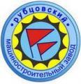 Рубцовский машиностроительный завод (Рубцовский филиал НПК