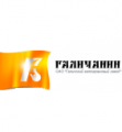 Галичский автокрановый завод (ГАКЗ)